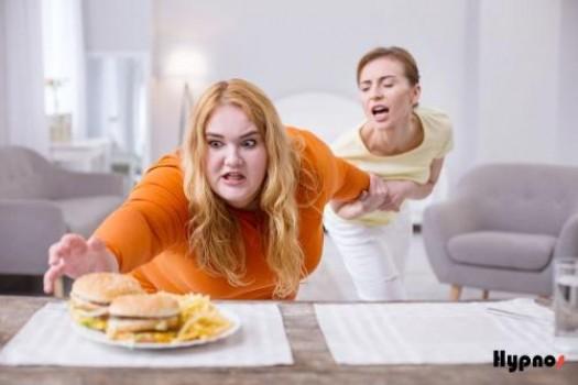 Гипноз от обжорства онлайн слушать. Эффективен ли гипноз для похудения