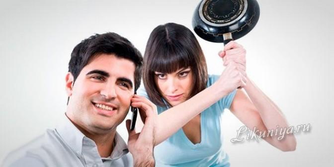 Как перестать ревновать мужа: советы психологов