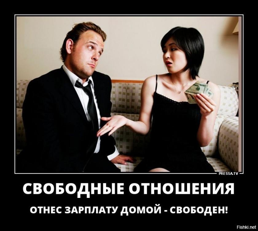 Что такое отношения без обязательств?