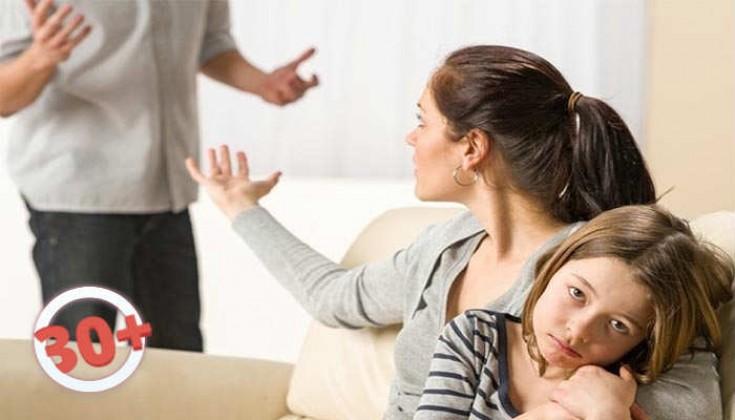 Последствия развода: как жить дальше