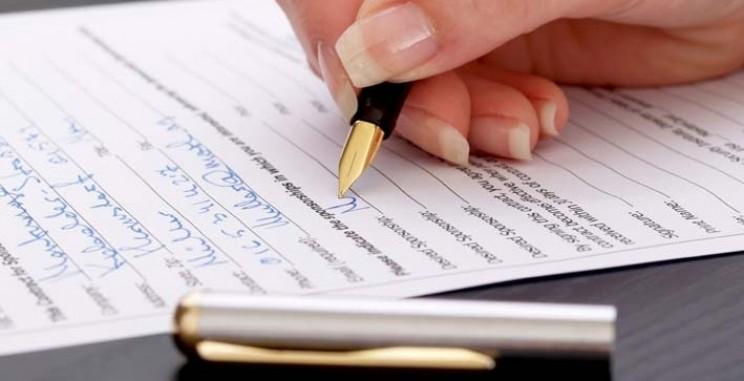 Структура и стилистика документа