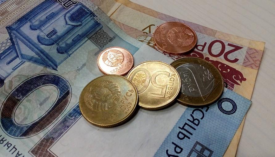 В какие сроки происходят выплаты?