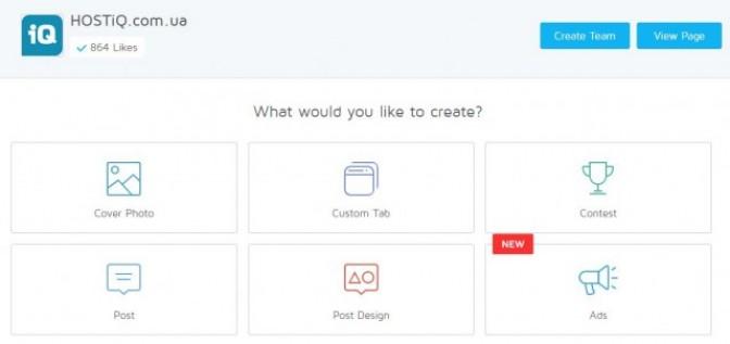 Сервисы для работы с Facebook
