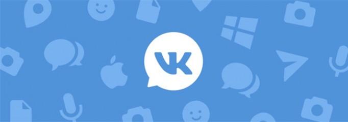 Группы Вконтакте для поиска вакансий на удаленке