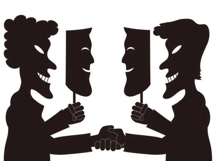 Как бороться с двуличностью?