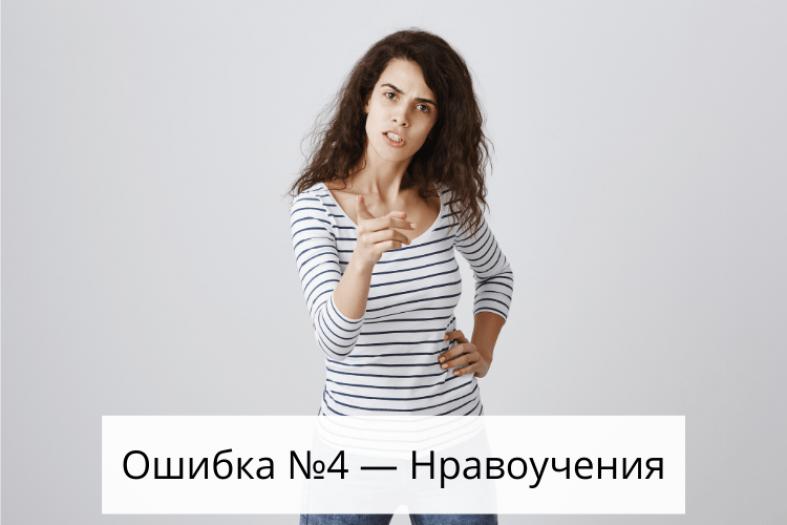 Что отталкивает мужчин в женщине — рассказываю простыми словами