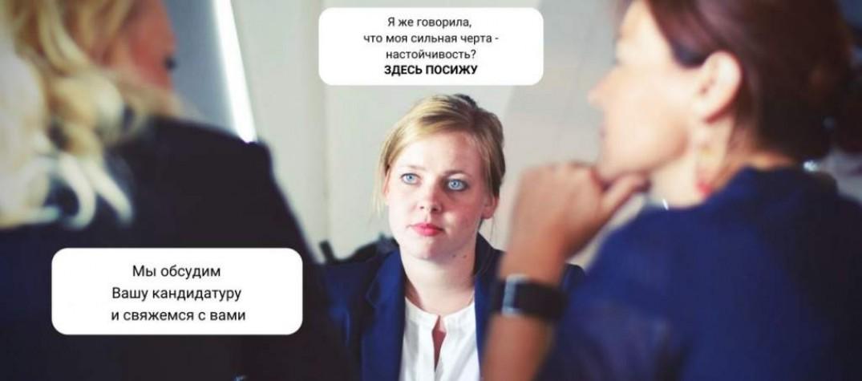 Как получить должность, если нет опыта?