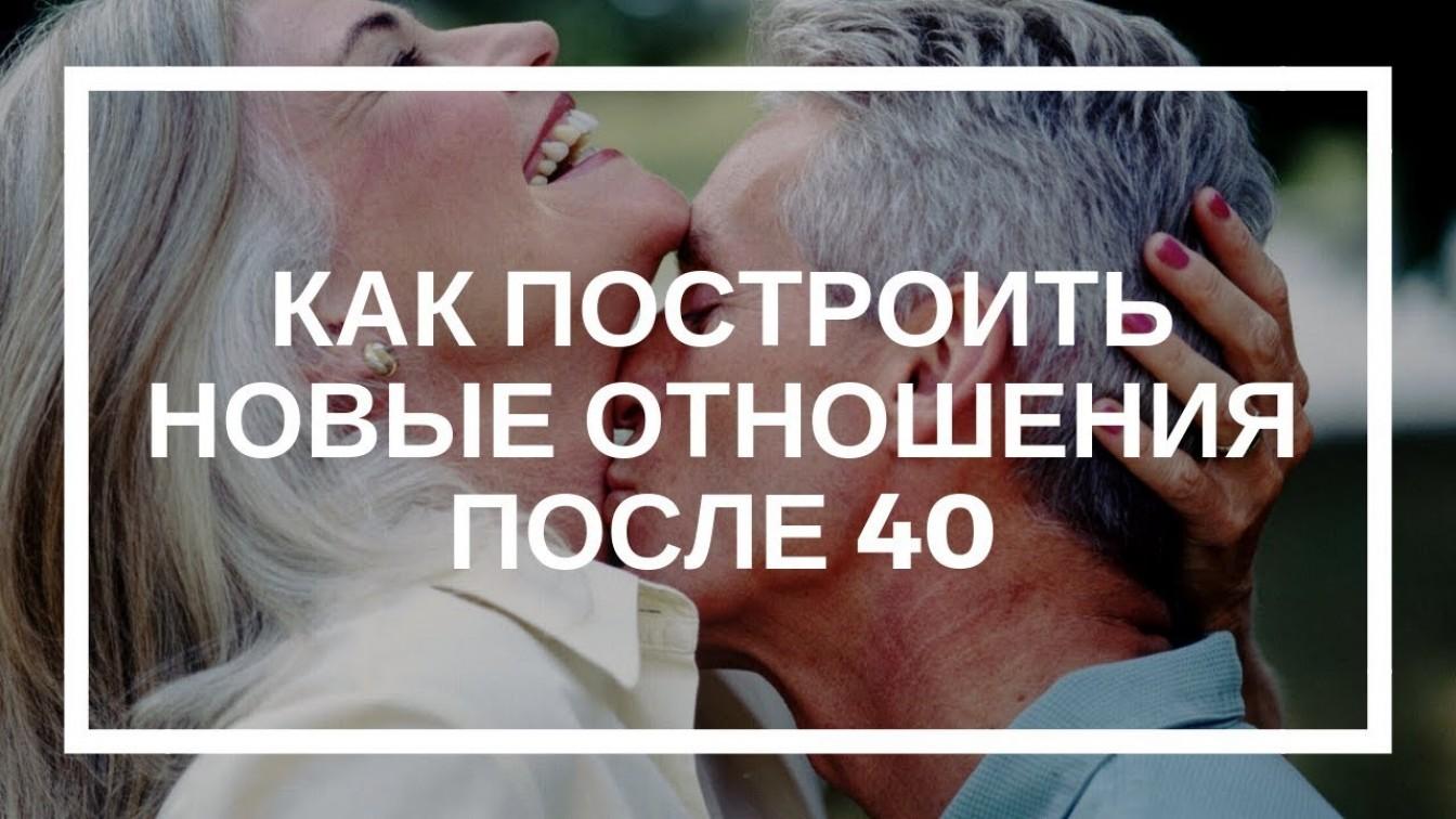 причин, по которым создаются пары с большой разницей в возрасте
