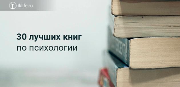 """Э. Фромм """"Искусство любить"""""""
