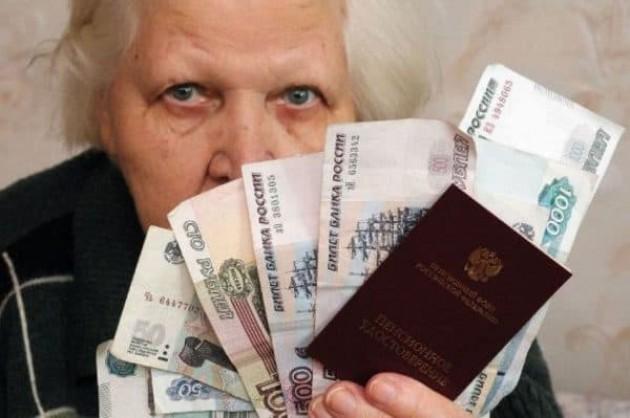 Количество прибавки к пенсии