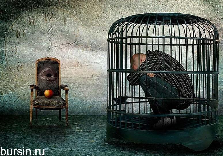 Отношения – это не клетка
