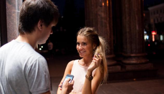 важных правил уличных знакомств