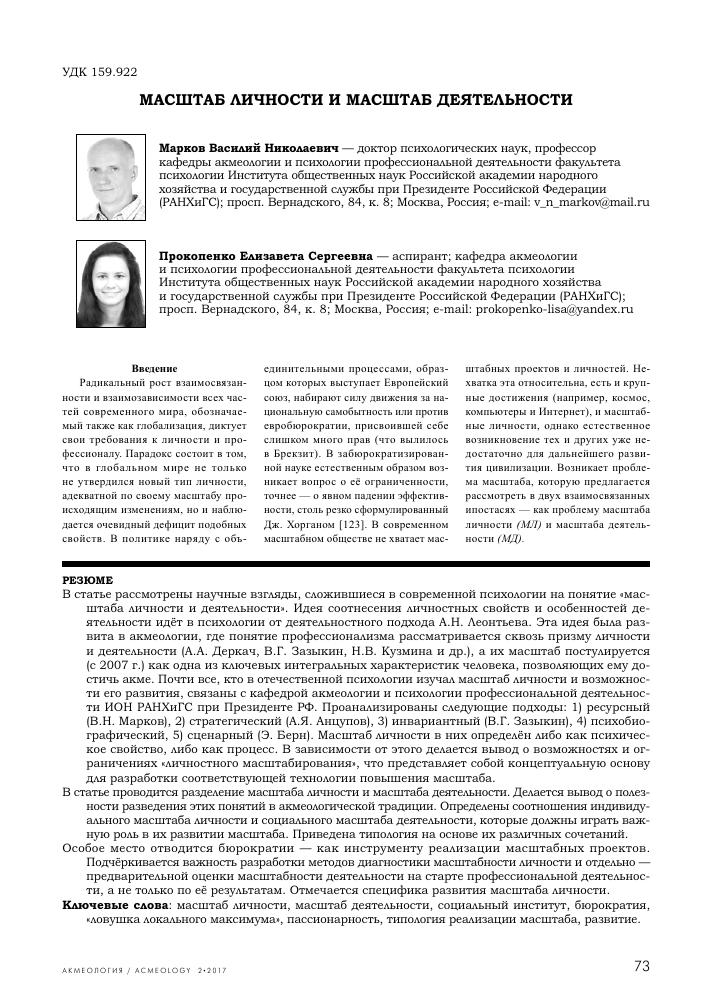 Психология: самовоспитание - бесплатные статьи по психологии в доме солнца
