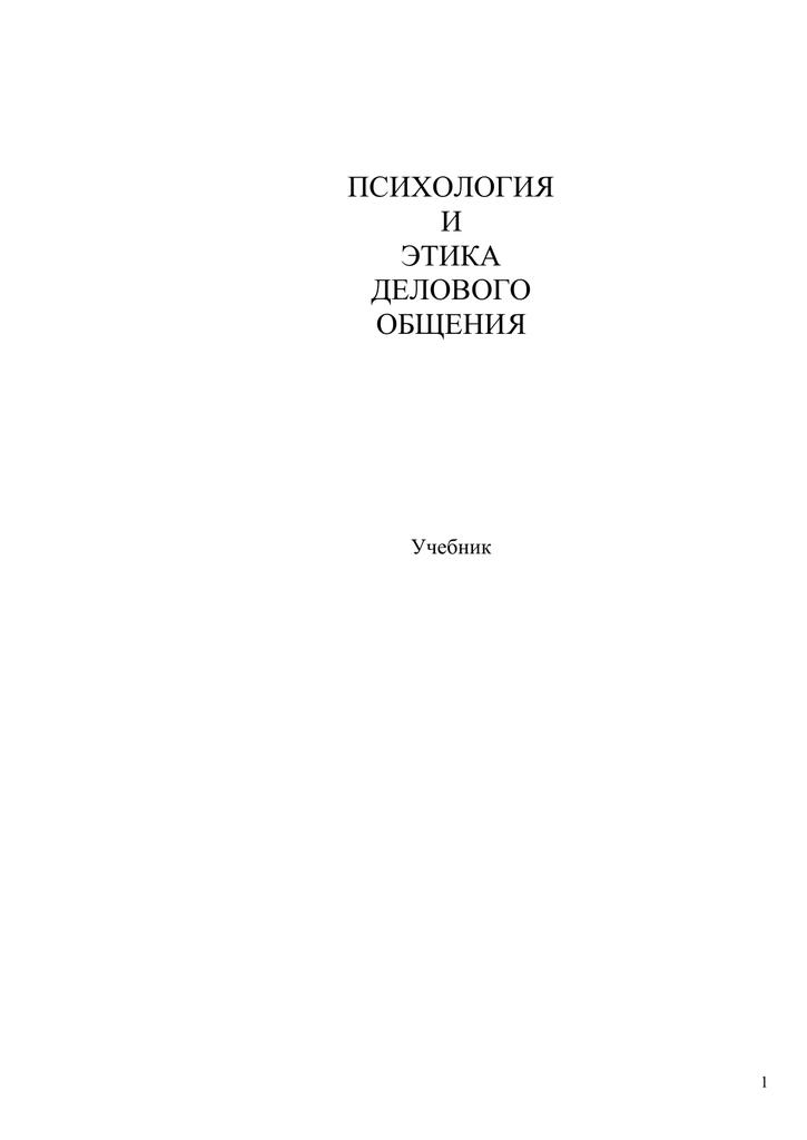 Rrumagic.com : несколько проблем в заключение : карл роджерс : читать онлайн