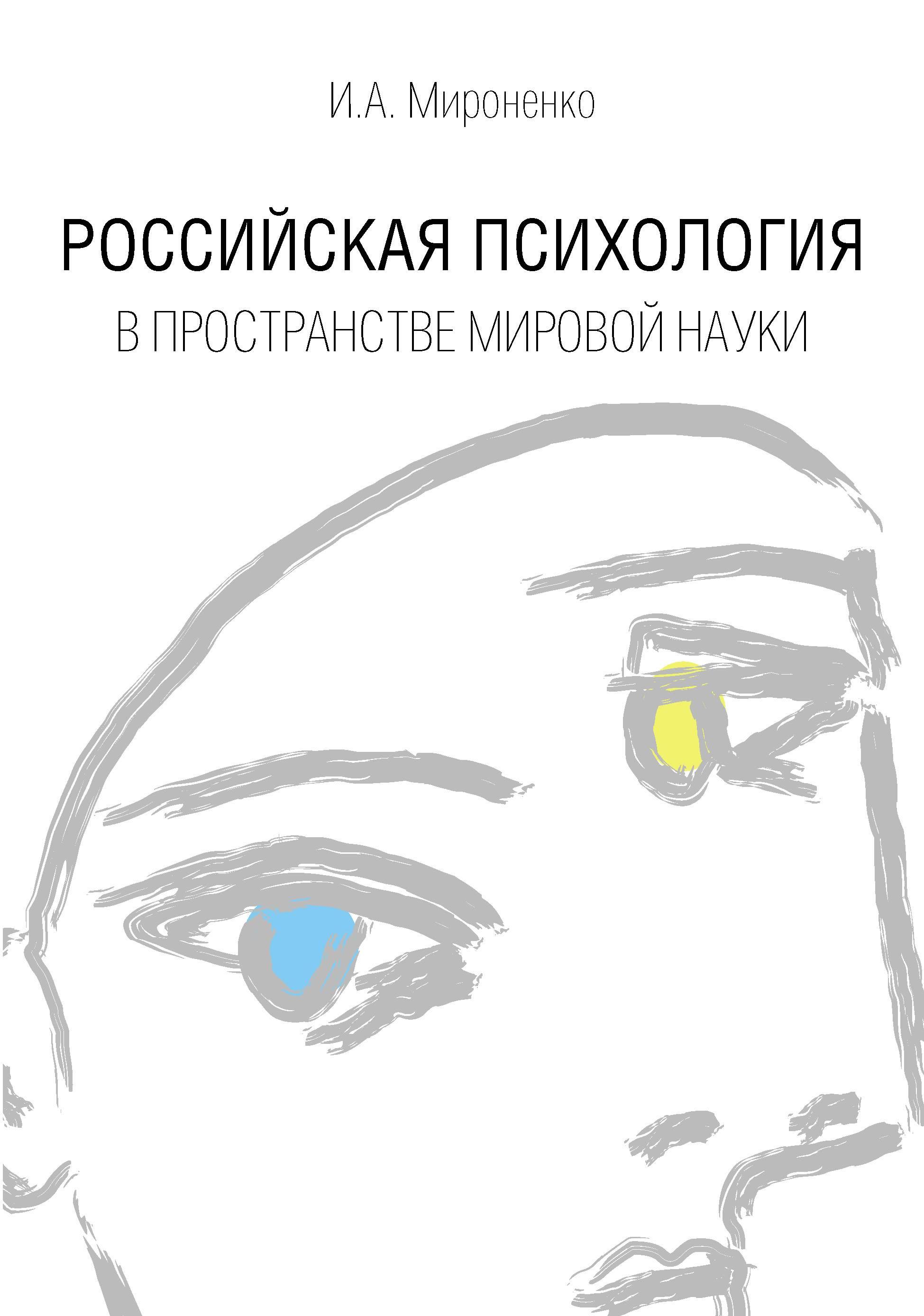 Позитивизм — википедия. что такое позитивизм