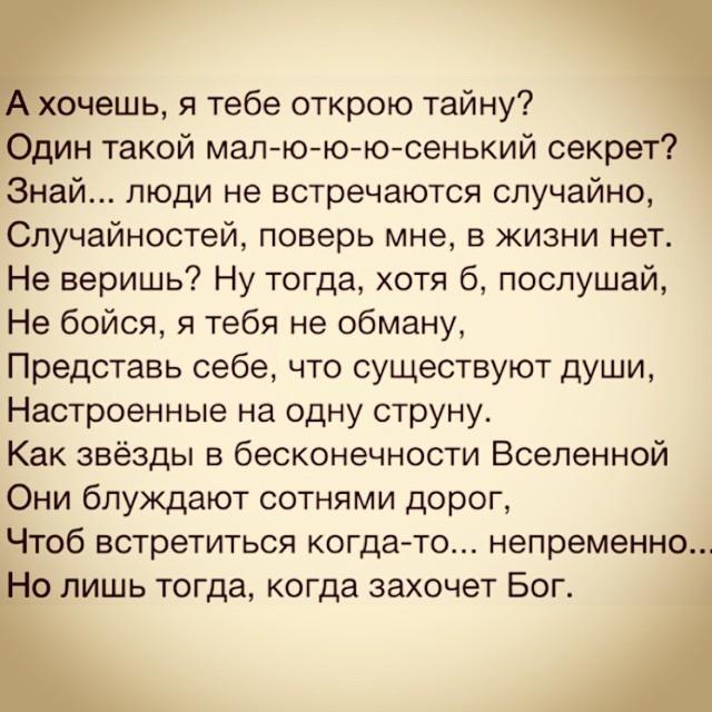 Как выбирать друзей и близких людей?: отношения и психология - женская социальная сеть myjulia.ru