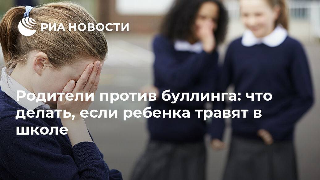 Нормальны ли приступы смеха и плача? 9 советов психологов, консультации