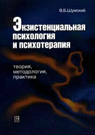 Психология: научная теория познания - бесплатные статьи по психологии в доме солнца