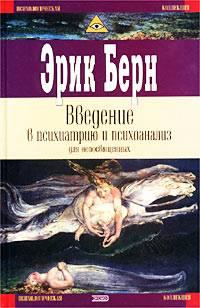 Типы телосложения — sportwiki энциклопедия