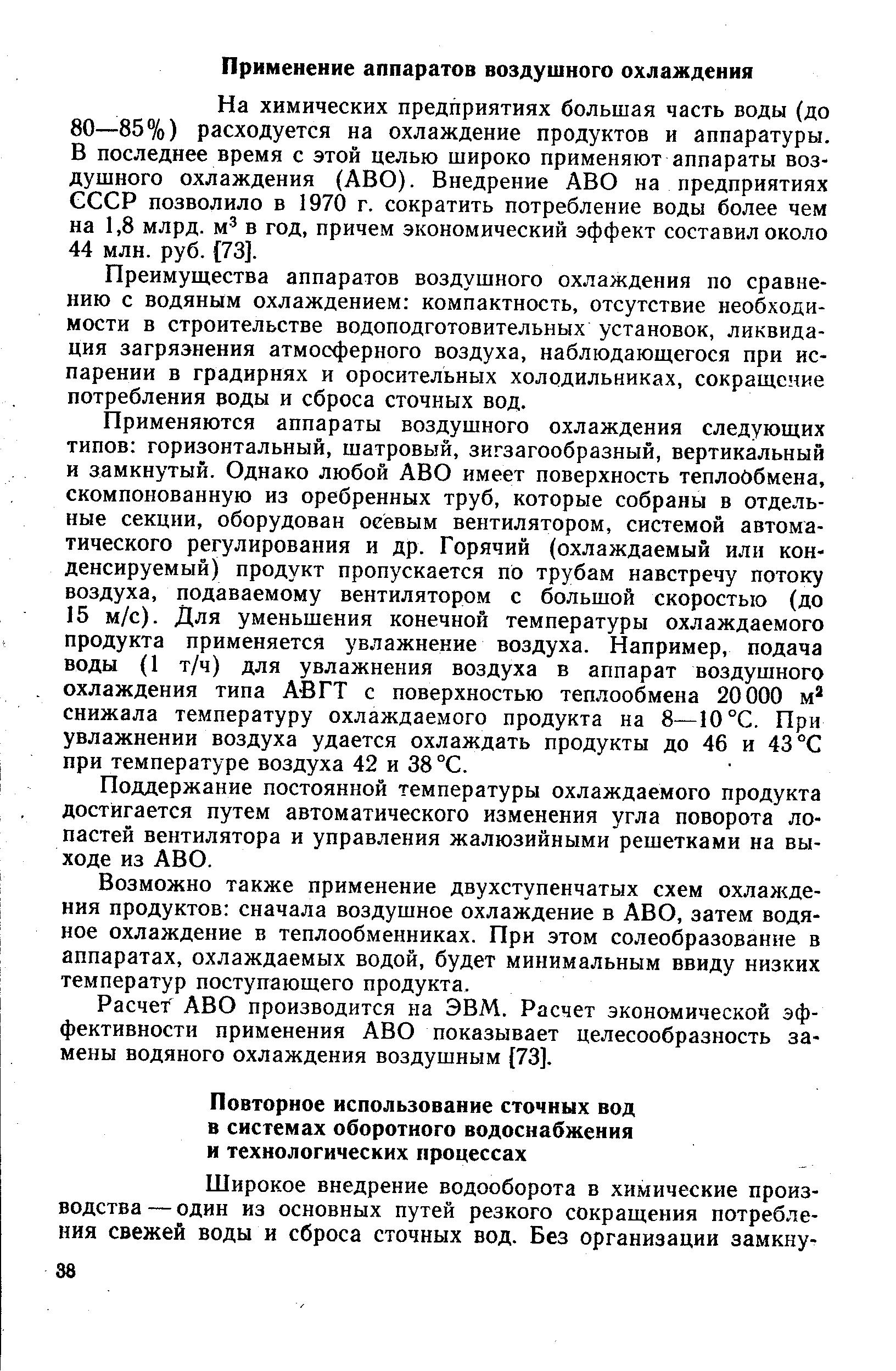 Rrumagic.com : расчет и целесообразность : н козлов : читать онлайн