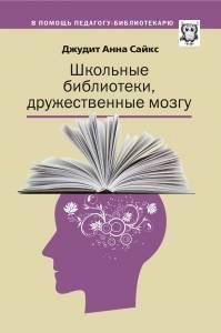 Определение когнитивного диссонанса в психологии: примеры в личности человека