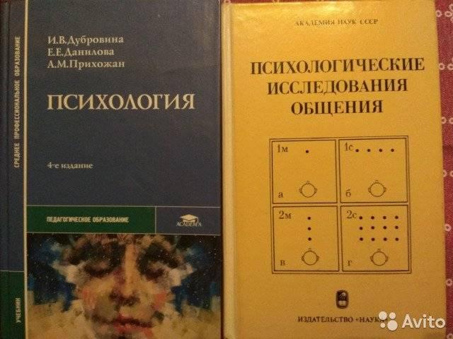 Читать книгу психология личности: учебное пособие т. в. слотиной : онлайн чтение - страница 17