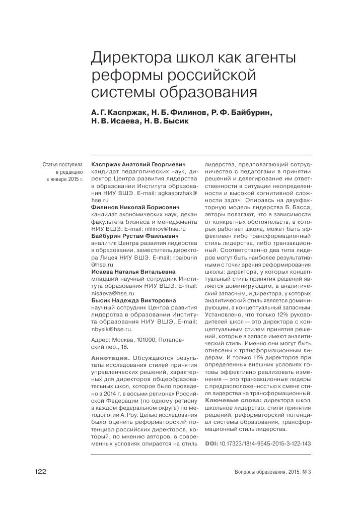 Николай козлов: синтон | психология | тренинги :: королевство, хабаровск