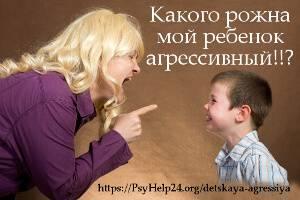 Это надо знать родителям! психологическая безопасность ребенка