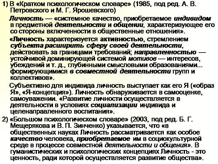 Инсайт — википедия. что такое инсайт