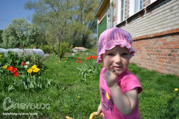 Малышка стала очень активна, это ведь норма? - запись пользователя нюта (t1gresa) в сообществе здоровье будущей мамы и малыша в категории шевелюшки, икота - babyblog.ru