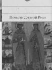 Анализ романа униженные и оскорблённые достоевского