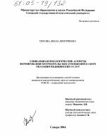 Наследственность — википедия переиздание // wiki 2