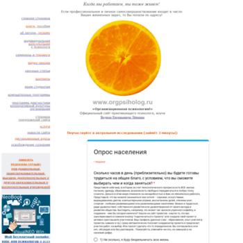 Психология: секта - бесплатные статьи по психологии в доме солнца