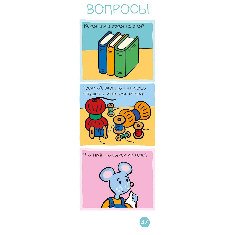 """""""параноика"""" - фонетический разбор, примеры предложений, синонимы, связанные слова"""