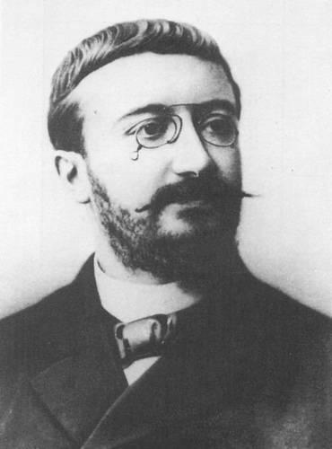 Вундт, вильгельм википедия