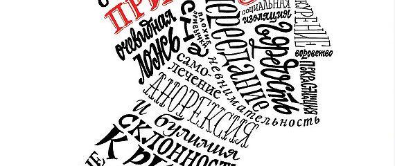 Психология: сочинение детские вредные привычки - бесплатные статьи по психологии в доме солнца
