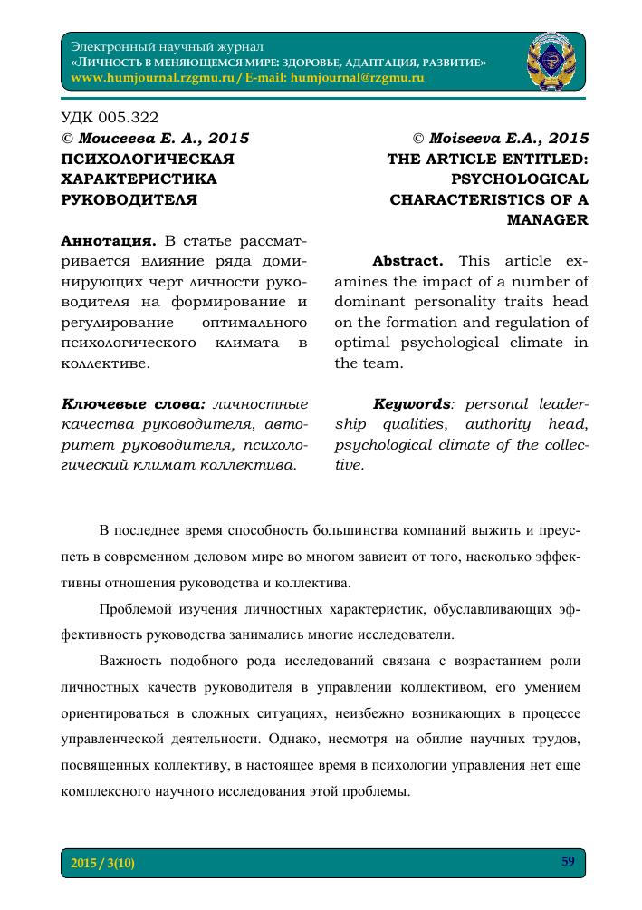 Авторитарная личность по фромму - сайт помощи психологам и студентам