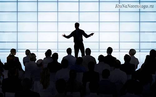 Ораторское искусство как социальное явление — студопедия