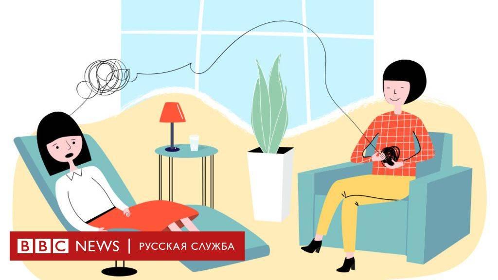 Вечно недовольный человек: причины, способы общения и советы психологов