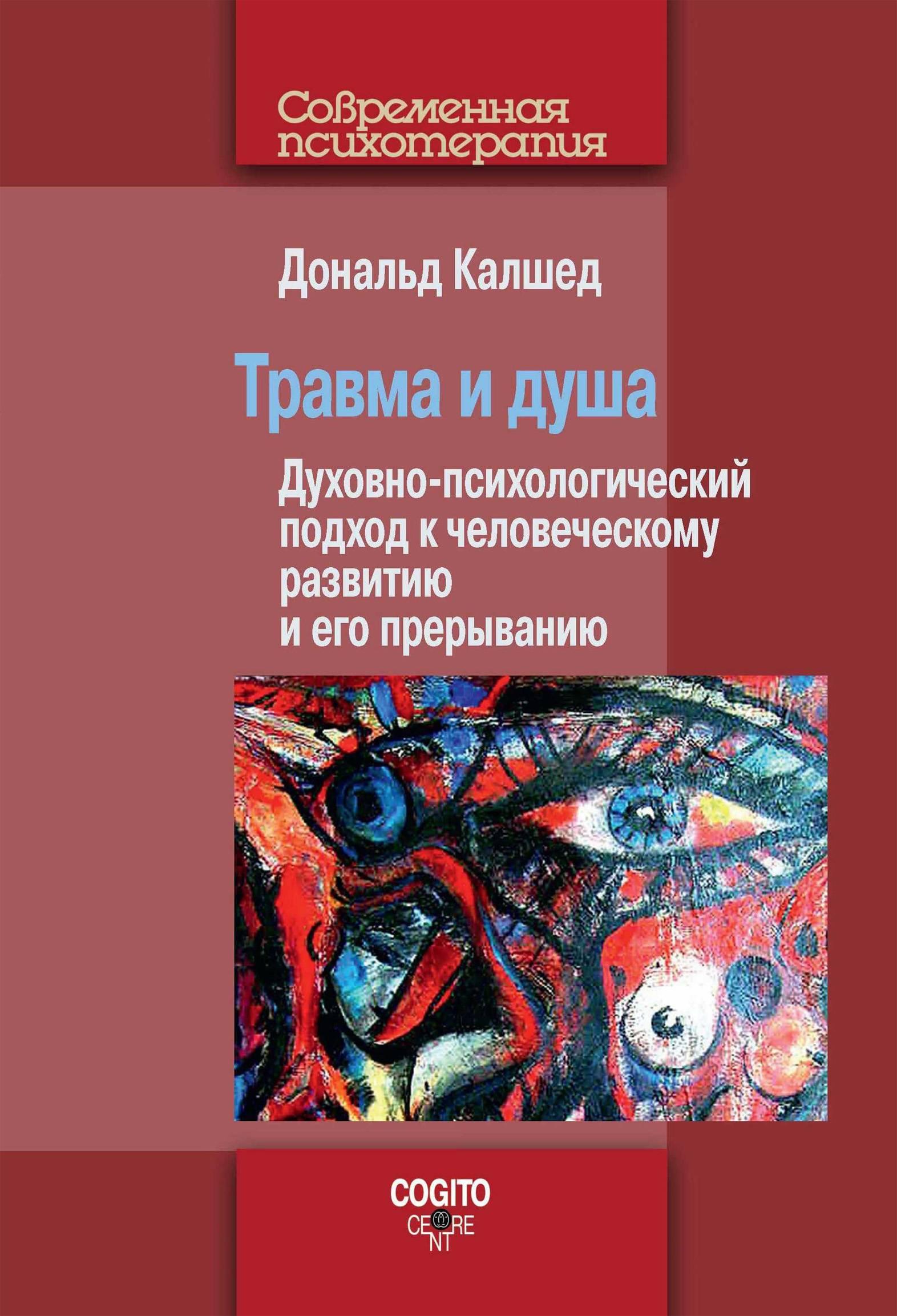 Психология: традиция - бесплатные статьи по психологии в доме солнца
