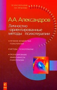 Поведенческая психология: основы, цели, факты из истории