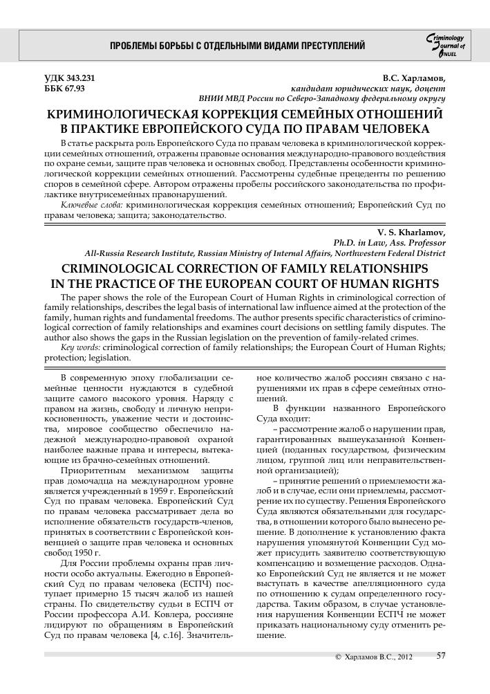 Гражданский брак: юридическое и бытовое определение