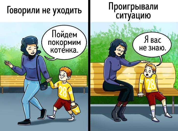 Детская жадность