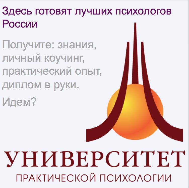 Читать книгу психология духовности профессионала в. а. пономаренко : онлайн чтение - страница 1