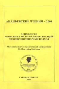Читать книгу психология масс гюстава лебон : онлайн чтение - страница 1
