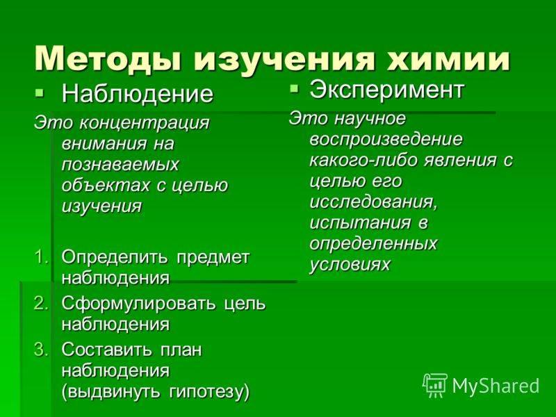 Естественный эксперимент (психология) википедия