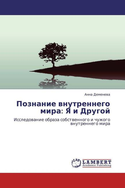 Искусство формирования образа психологии - психологическая помощь в москве: консультации, тренинги, полиграф
