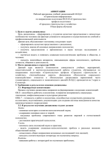 Psylib – к. роджерс. о становлении личностью