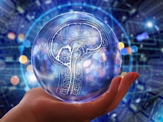 Что такое искусственный интеллект (ии): определение понятия простыми словами