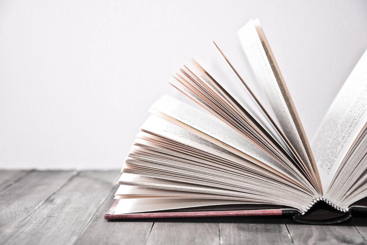 Книги и учебники по психологии человека